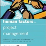 دانلود کتاب Human Factors in Project Management
